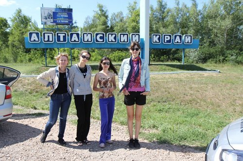 знакомства петропавловск без регистрации бесплатно