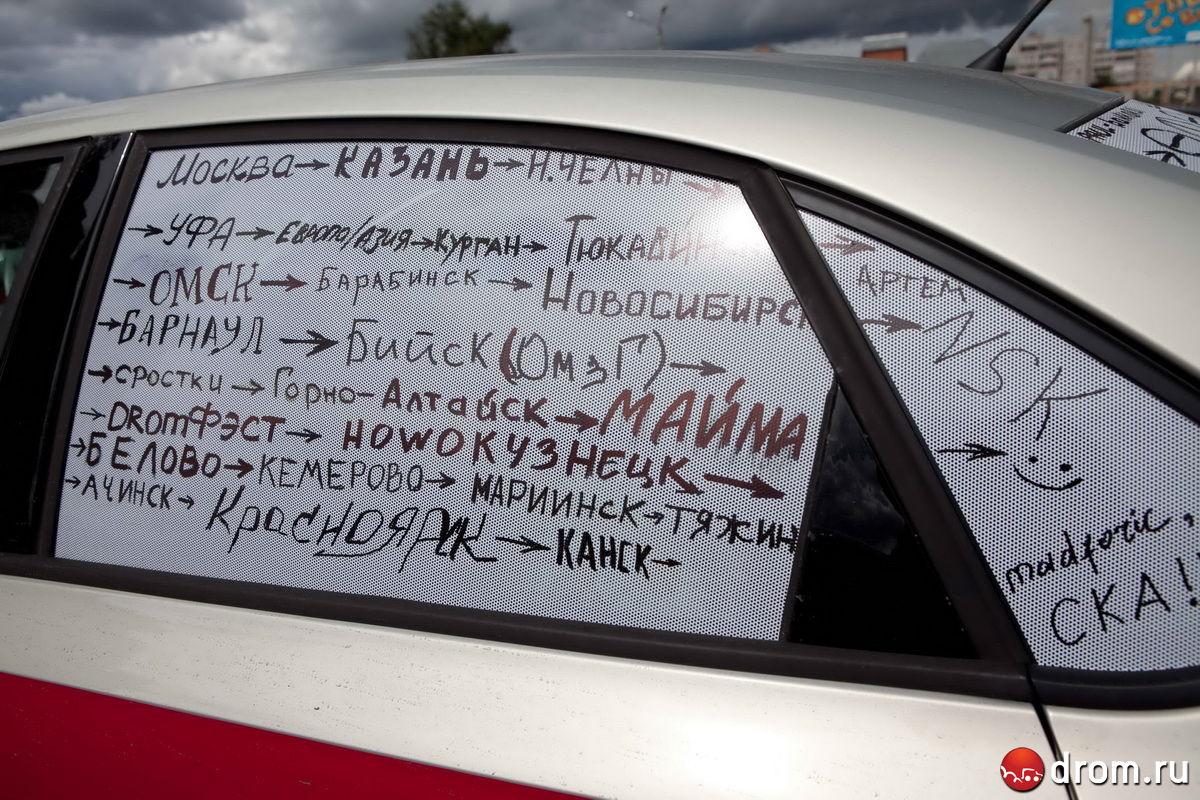 Продажа автомобилей в Улан-Удэ - Drom ru