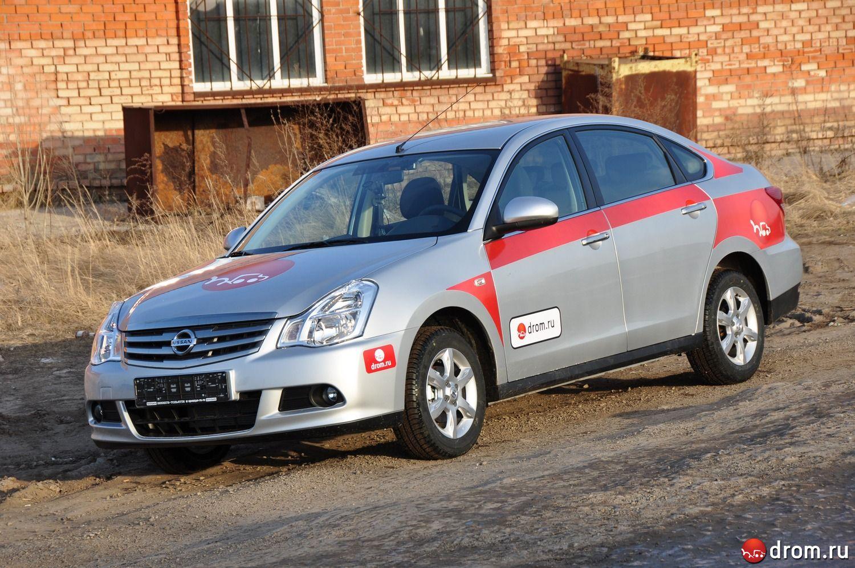 Продажа Toyota в Улан-Удэ - Продажа автомобилей в