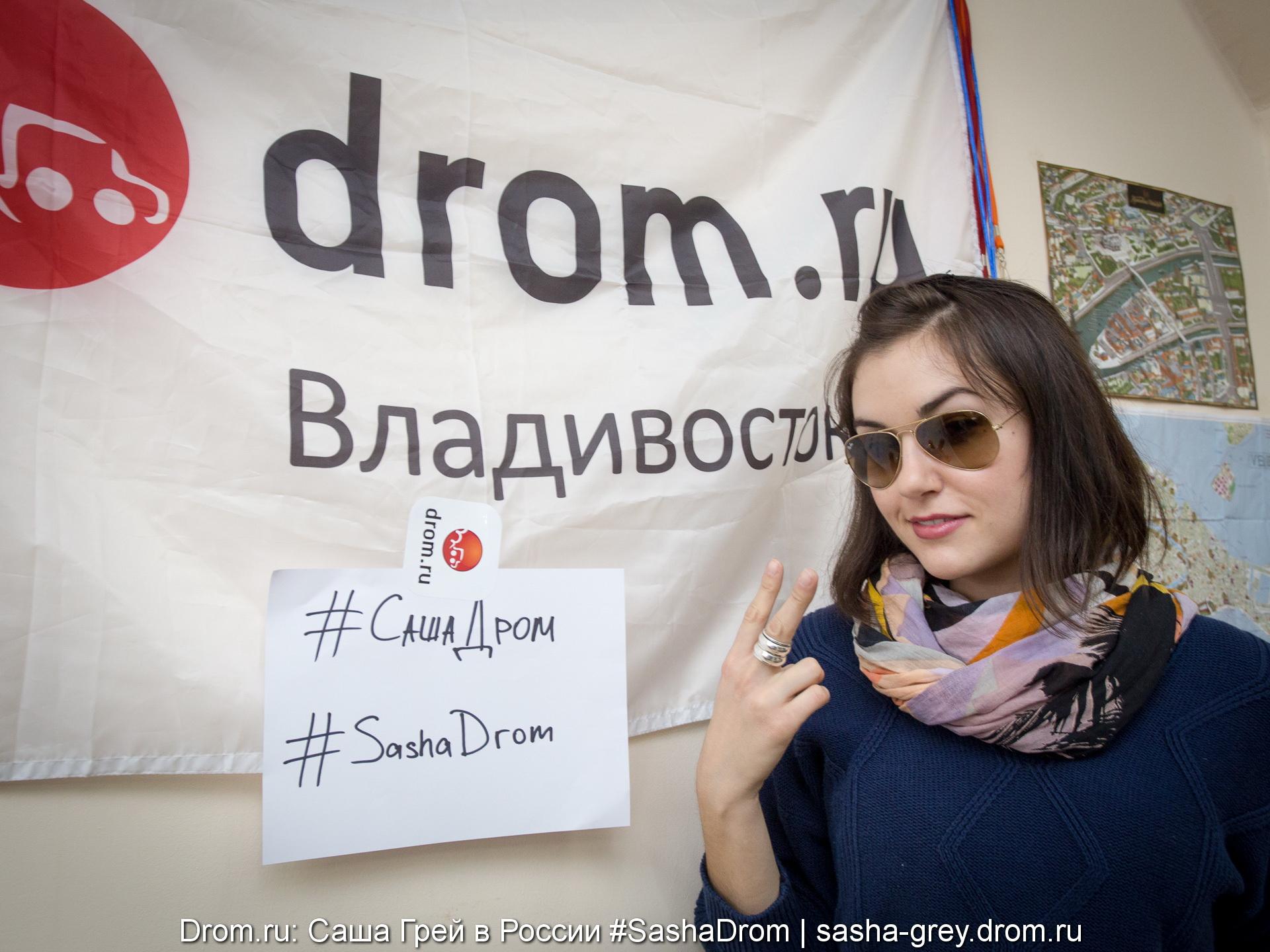 Саша грей в россии порно звезда 2 фотография