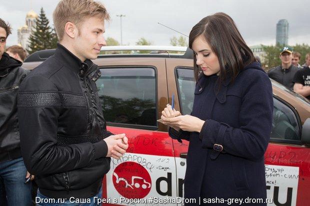 Саша Грей, минуя Казань, отправилась в Сочи