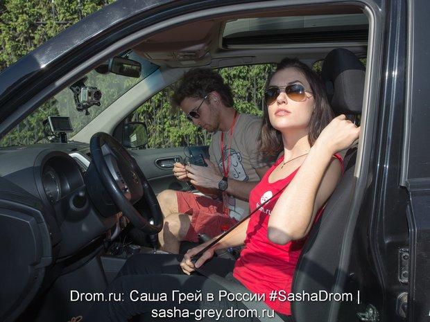 Саша грей мобильный 8 фотография