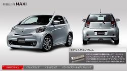 Toyota iQ с набором аксессуаров MAXI от Modellista.
