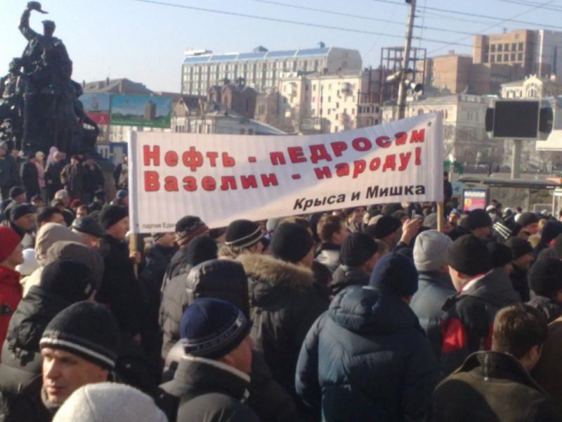 Народ любит Путина