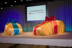 ������� � Toyota Passo Sette