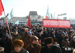 Акция протеста во Владивостоке. Фото: news.vl.ru