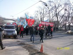Акция протеста во Владивостоке. Фото: forums.drom.ru