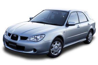 В Японии объявлен отзыв нескольких тысяч автомобилей Subaru Impreza.