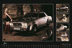 Nittzerwerk Calendar 2010. Июнь.