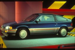 Honda Civic Coupe HF, 5,1 литра на 100 км