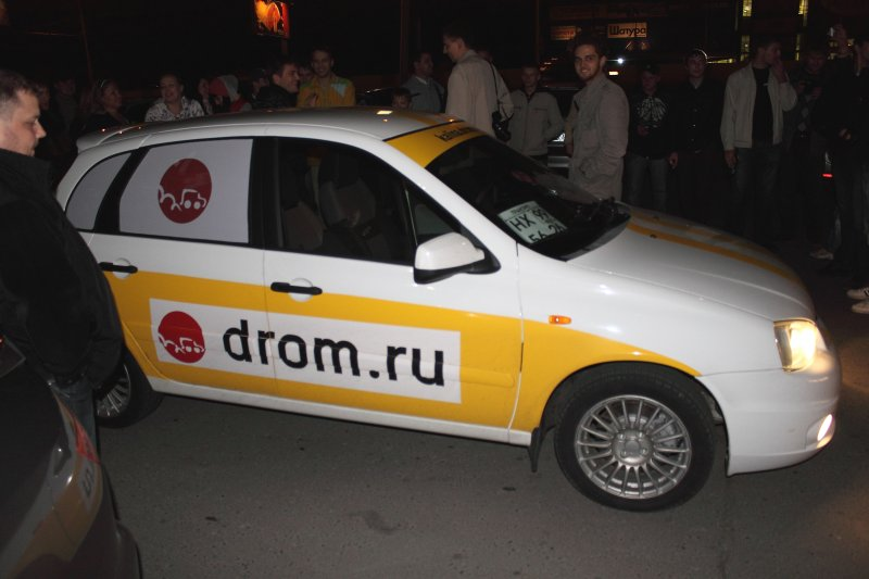 Продажа автомобилей в Новосибирске, новые и подержанные.