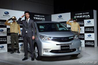 В Японии прошла презентация нового автомобиля марки Subaru, при ближайшем рассмотрении он оказался Тоётой.