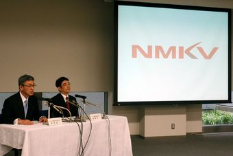 Nissan Otti  - совместное творение Nissan и Mitsubishi