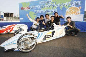В Японии прошли очередные состязания молодых инженеров по созданию самого экономичного транспортного средства.