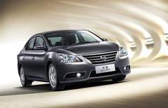 Пекин 2012. Nissan представил новый глобальный седан Sylphy