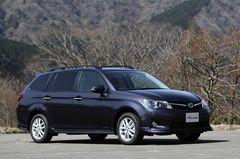 Toyota Corolla Fielder S Aerotourer