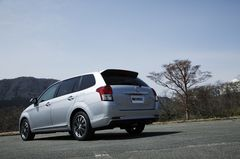 Новое поколение Toyota Corolla в Японии