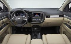 Новый Mitsubishi Outlander