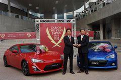 Купе Subaru и Toyota получили особый приз от жюри