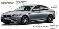 ������� � BMW M5