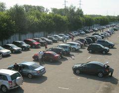 Продажа авто в Перми, объявления ИЗ РУК В РУКИ