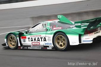 Через два дня в Осаке, втором по величине городе Японии, открывается спортивное автошоу