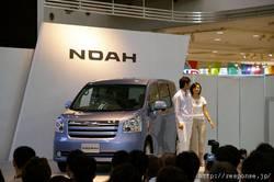 Презентация Toyota Noah 2007.