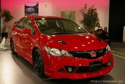 Honda Civic Type R Mugen RR