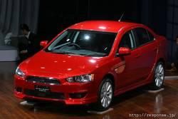 Mitsubishi Galant Fortis.