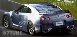Восстановленный по рассказу очевидца экстерьер задней части Nissan GT-R.