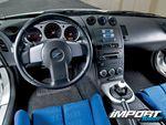 Интерьер Nissan 350Z.