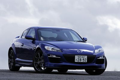 Mazda RX-8 Type RS.
