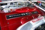 Nissan Skyline GT-R R34.