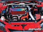 Двигатель Mitsubishi Lancer Evolution IX.