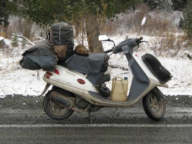 ...скутера, чтобы все проблемное оборудование вышло из строя и его можно было заменить на новое еще до большого...