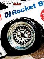 Диски BBS на Nissan Silvia