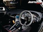 Водительское место в Nissan Silvia