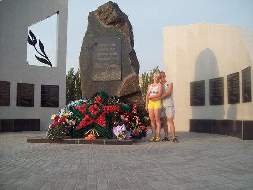 Мемориал памяти афганским воинам.