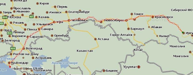 Маршрут: Омск - Москва