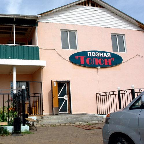 сколько стоит элитная проститутка в москве
