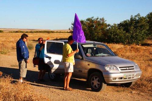 фиолетовый флаг