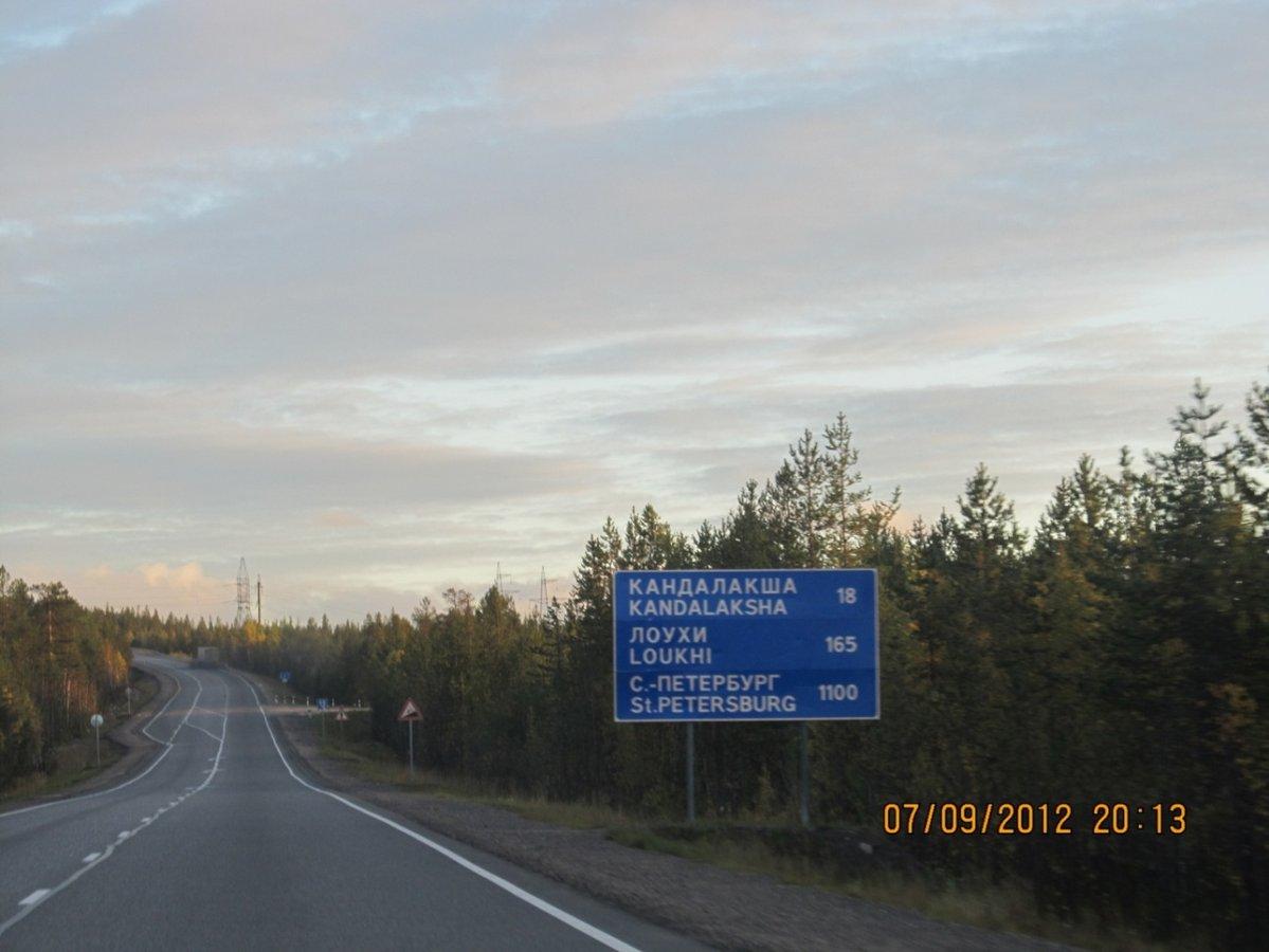 мотели по дороге мурманск санкт петербург
