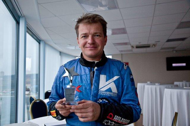 Алексей Васильев с призом Drom.ru
