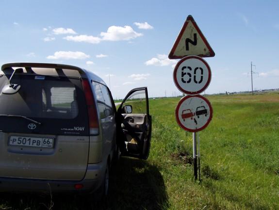 ограничения скорости на трассе