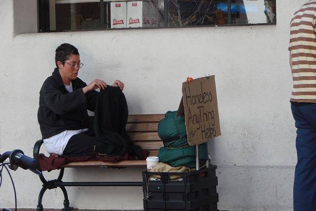 Скромные-бездомные