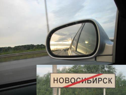 сколько до красноярска: