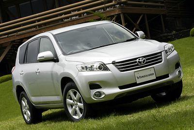 Toyota Vanguard.