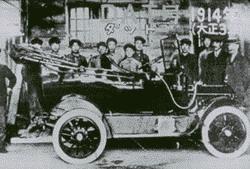 Dat car 1914 года