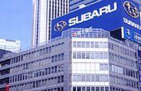 Здание офиса Subaru
