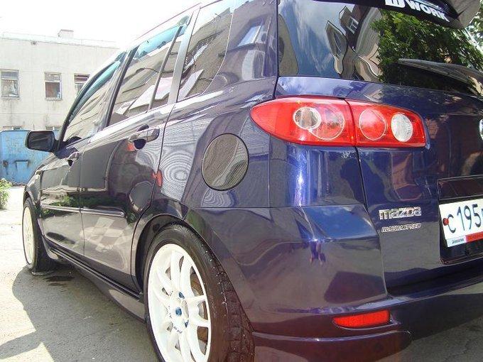 Demio 1500 Aletta rear